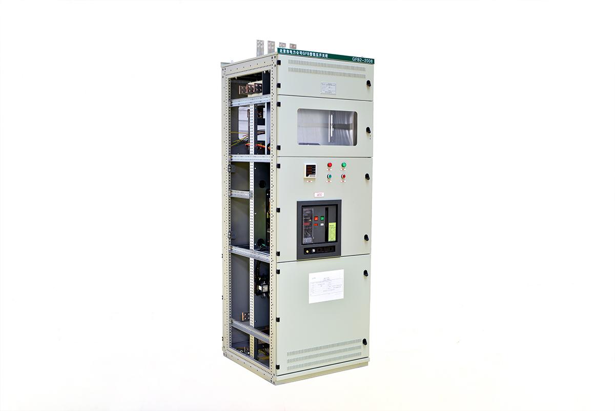交流低壓固定分隔式開關柜GFB2-2008